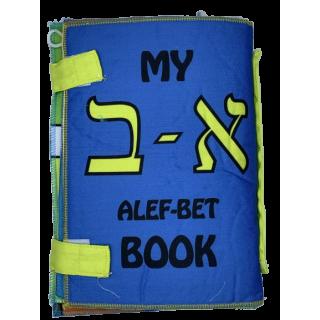 MY ALEF-BET BOOK
