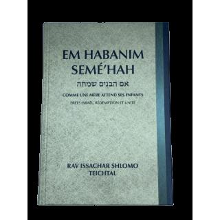 EM HABANIM SEME'HAH