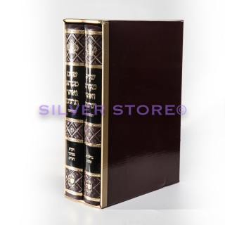 CHNE MIKRA LUXE - COFFRET 2 VOLUMES