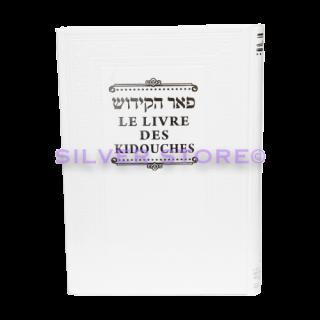 LIVRE DES KIDOUCH