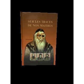 SUR LES TRACES DE NOS MAÎTRES - LE GAON DE VILNA