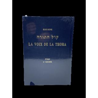 LA VOIX DE LA TORAH - E. MUNK