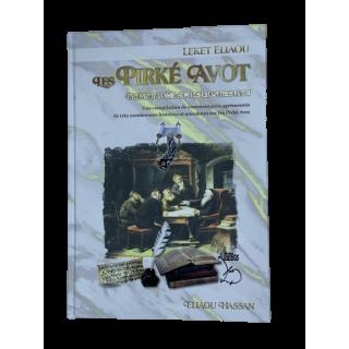 LES PIRKE AVOT - VOLUME 1