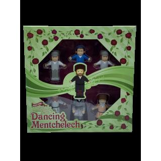 MITZVAH KINDER - DANCING MENTCHELECH