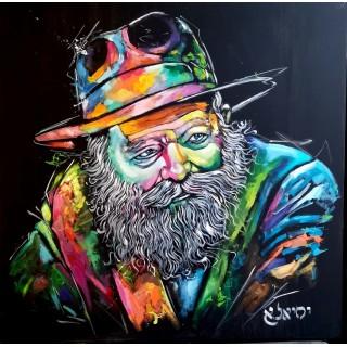 PORTRAIT ARTISTIQUE DU RABBI - YEHIEL ATTIAS