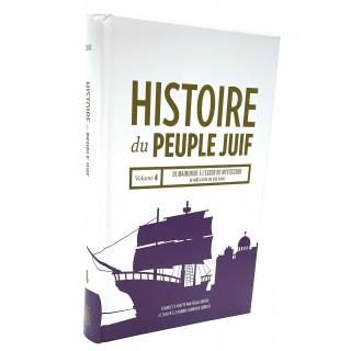 HISTOIRE DU PEUPLE JUIF VOLUME 4