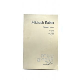 MIDRACH RABBA, GENESE, TOME 1