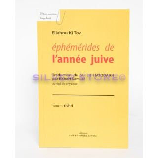 EPHEMERIDES DE L'ANNEE JUIVE - ELIHAOU KI TOV