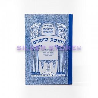 NAH - HEBREU