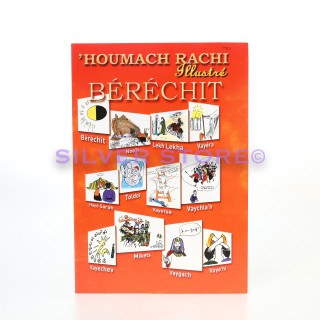HOUMACH RACHI ILLUSTRE