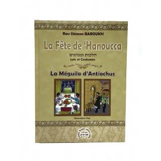 LA FETE DE 'HANOUCCA