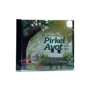 CD PIRKE AVOT VOL 5