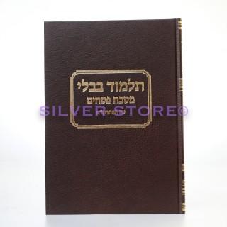 TALMUD TALMAN - PESSAHIM