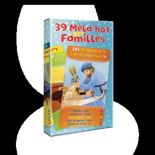 39 MELA'HOT EN FAMILLES