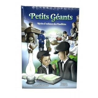 PETITS GEANTS