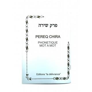 PEREK CHIRA PHONETIQUE MOT A MOT