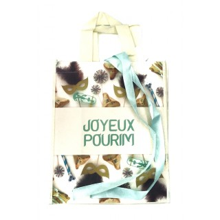 SAC MICHLOAH MANOT POURIM