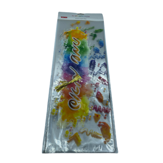 SACHETS CELLOPHANE MICHLOAH MANOT POURIM