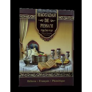 HAGGADA DE PESSAH SEFARADE MALCHOUT