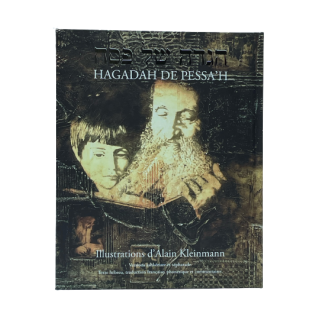 HAGADAH DE PESSA'H - ALAIN KLEINMANN