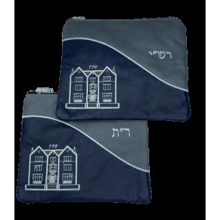 SET HABAD POCHETTES TEFILINES (RACHI & RT) CUIR