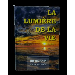 LA LUMIERE DE LA VIE - BERECHIT