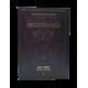 TALMUD ARTSCROLL HEBREU/FRANCAIS PETIT FORMAT - YOMA 1