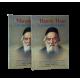 UN JOUR UNE HALAKHA - HAFETS HAIM