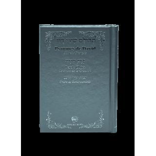 LIVRE DES PSAUMES DE DAVID / PEREK CHIRA FORMAT POCHE