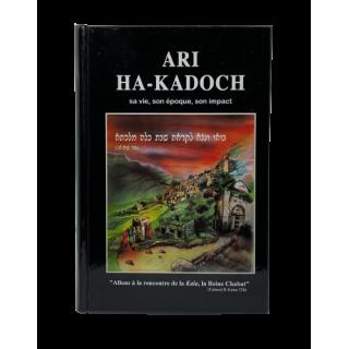 ARI HA-KADOCH