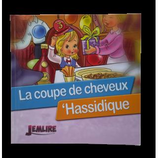 LA COUPE DE CHEVEUX HASSIDIQUE
