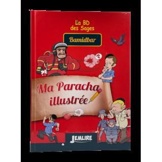 MA PARACHA ILLSUTREE - BAMIDBAR