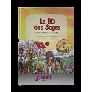 LA BD DES SAGES AVEC CD AUDIO - VOLUME 3