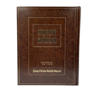 MIKRAOT GUEDOLOT VOLUME 14